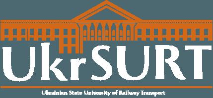 UkrSURT - Український державний університет залізничного транспорту