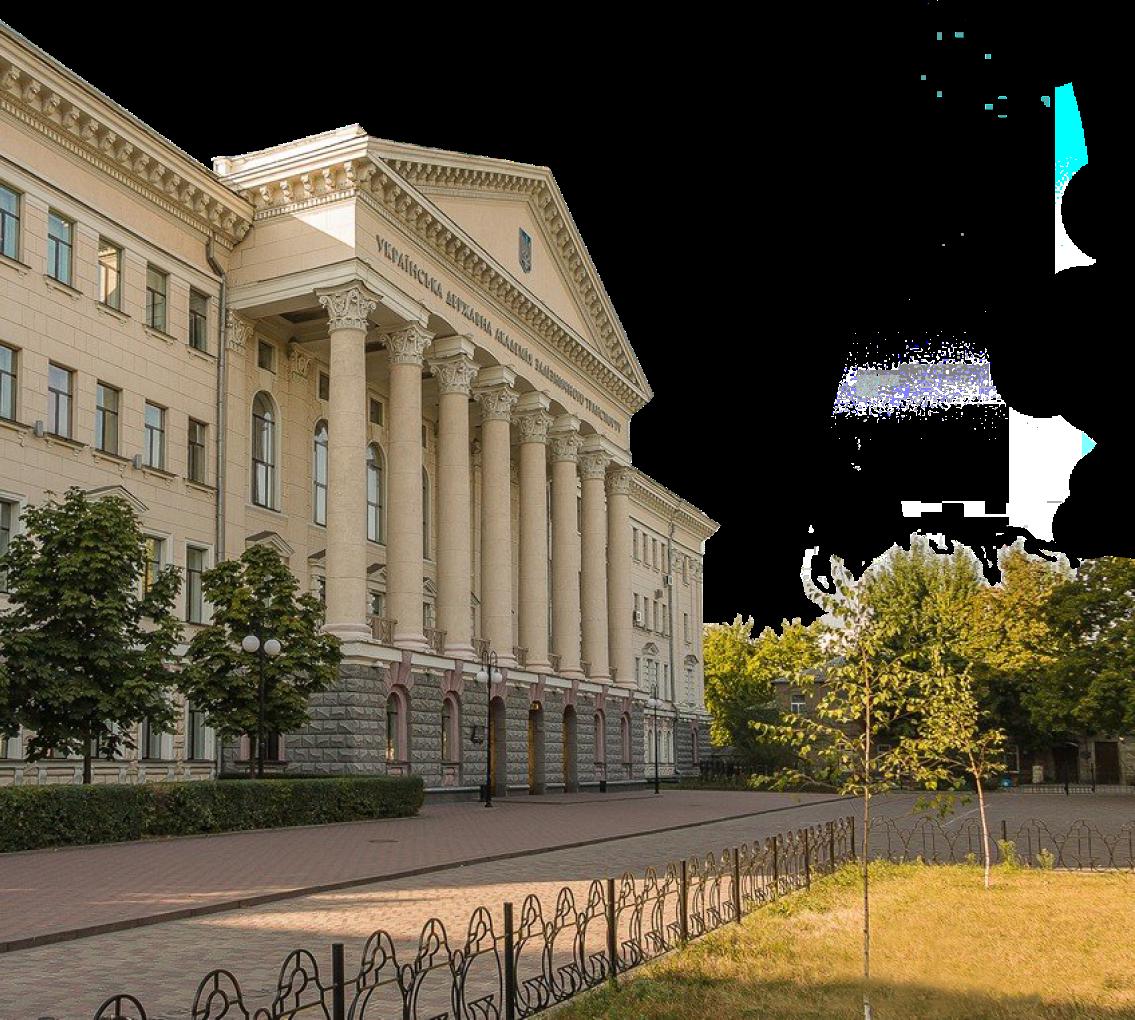 Український державний університет залізничного транспорту