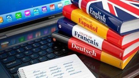 Переклад та англійська мова і література