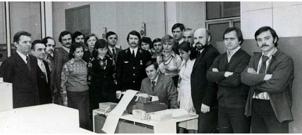 Колектив кафедри 1977р.