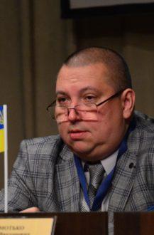 Ломотько Денис Вікторович