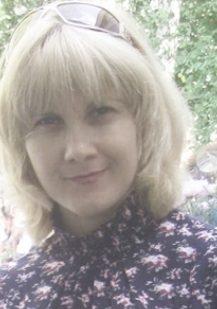 Кравченко Олена Валентинівна