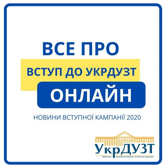 Відеоінформація про освітні програми кафедри ТСЛ