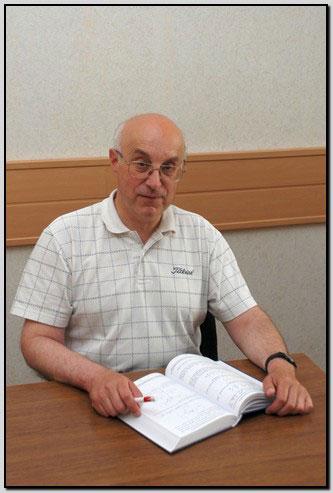 Mykhailo Davidenko