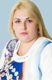Корольова Олена Вікторівна