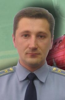 Рогаль Віталій Валерійович