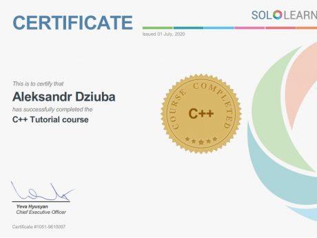 Завершення курсів з мови програмування С++ студентом кафедри