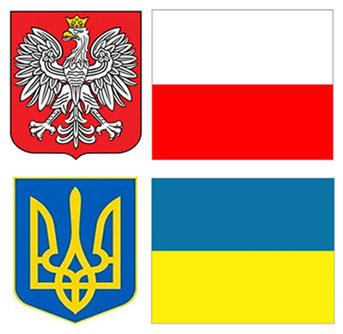 Українсько-польський центр науки, освіти та культури