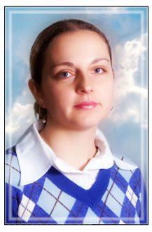 Яковенко Валентина Григорівна