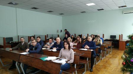 Конференція в м. Харків на базі УкрДУЗТ