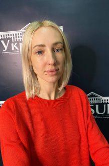 Козловська Інна Петрівна