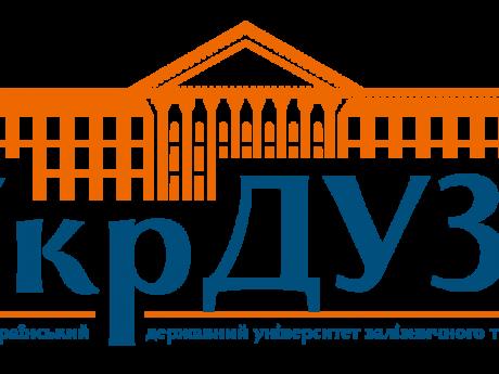 Агітаційні заходи в школах міста Харкова