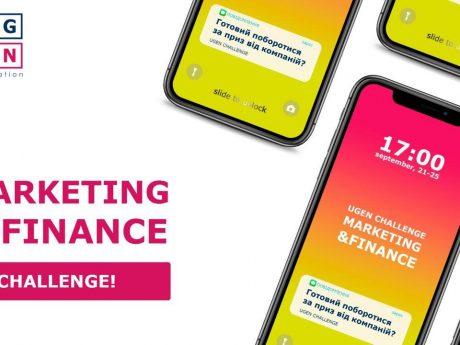 UGEN Challenge Marketing&Finance