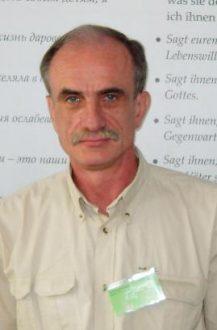Донець Павло Миколайович