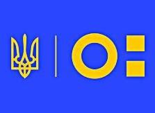 Оголошення конкурсів на здобуття нагород Національної академії наук України за 2021 рік