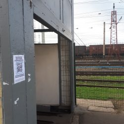 Агітаційні матеріали на території станції Основа