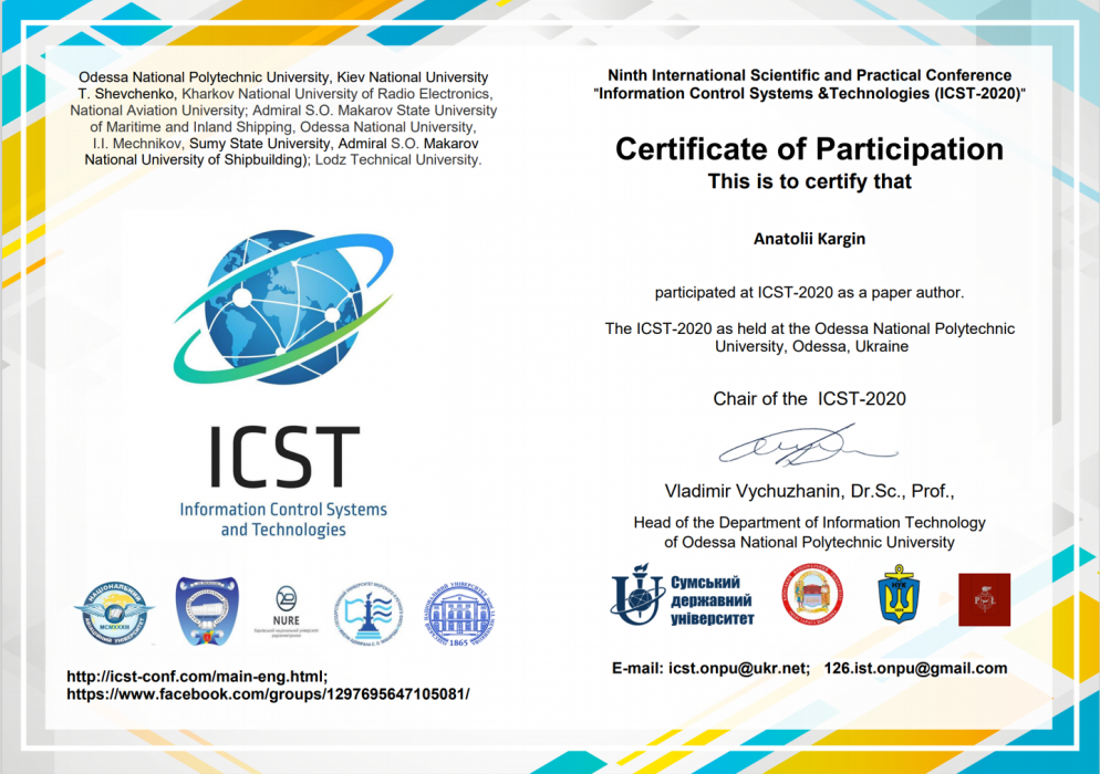 Наукові досягнення викладачів кафедри викликали зацікавленність науковців що приймали участь у роботі International Scientific-Practical Conference «Information Control Systems and Technologies» (ICST-Odessa-2020)