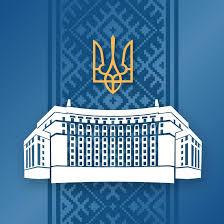 Вітаємо з призначенням стипендії Кабінету Міністрів України