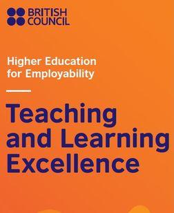 Програма вдосконалення викладання у вищій освіті України  від BRITISH COUNCIL