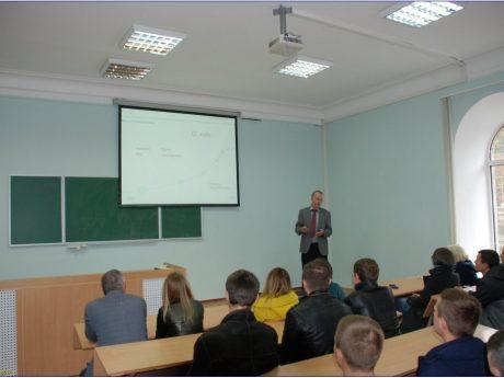 Відкрита лекція професора Х.-Б.Фішера (Веймар, Німеччина)