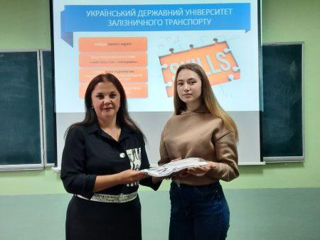 Нагородження переможця конкурсу «HARD SKILLS ТОП – МЕНЕДЖЕРА»