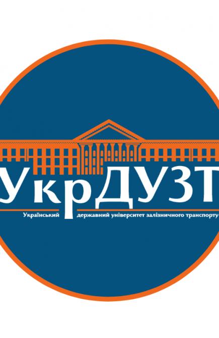 Хомич Анатолій Захарович