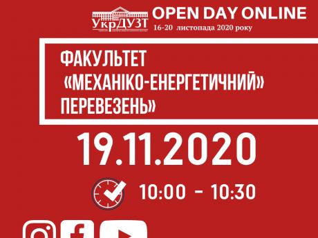 ФАКУЛЬТЕТ «МЕХАНІКО-ЕНЕРГЕТИЧНИЙ» ЗАПРОШУЄ НА Open Day