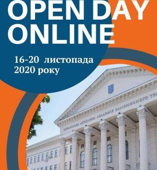 День відкритих дверей online (16-20 листопада 2020р.)