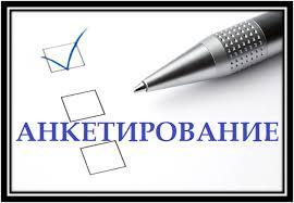 Анкетування студентів