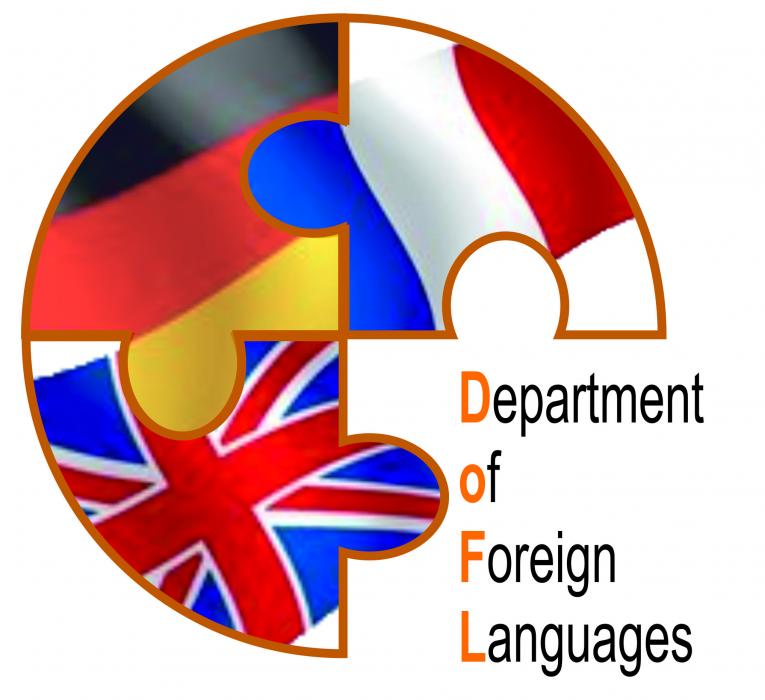 Розширене засідання кафедри іноземних мов