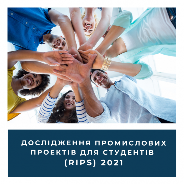 Research in Industrial Projects for Students (RIPS) 2021