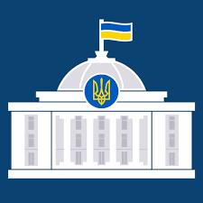 Іменна стипендія Верховної Ради України для молодих учених-докторів наук
