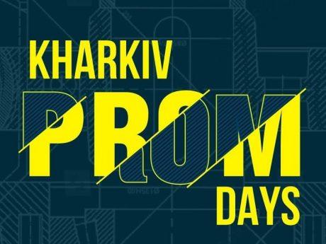 У Харкові стартував спеціалізована промислова виставка-форум Kharkiv PROM Days 2021