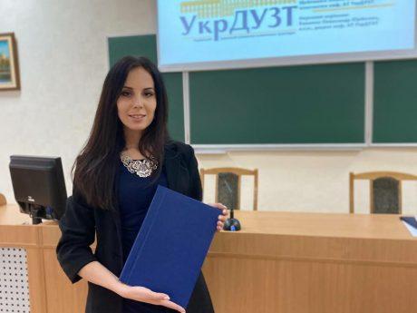 Відбувся захист дисертації асистентки кафедри АТ Щебликіної Олени Вікторівни