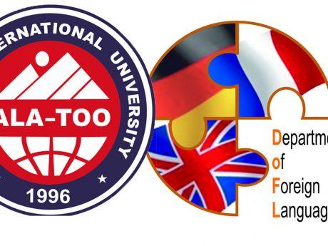 Відкрита лекція викладачіві кафедри іноземних мов УКРДУЗТ для студентів-філологів АЛА-ТОО університету (Бішкек, Киргизька республіка)