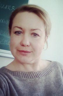 Bondarenko Natalia Sergeevna