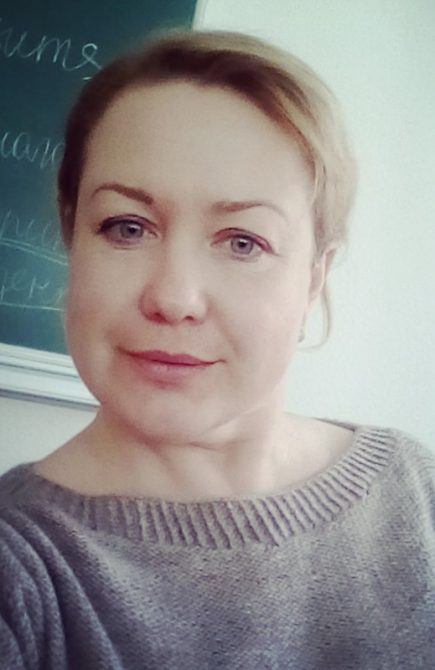Бондаренко Наталя Сергіївна