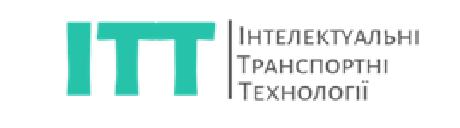 Друга міжнародна науково-технічна конференція «ІНТЕЛЕКТУАЛЬНІ ТРАНСПОРТНІ ТЕХНОЛОГІЇ»