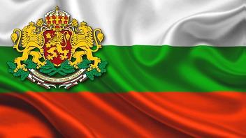 МІЖНАРОДНА ЛІТНЯ ШКОЛА  «МІЖНАРОДНИЙ ЗАХИСТ ПРАВ ЛЮДИНИ»  20-28 червня 2021 г., Болгарія – Україна