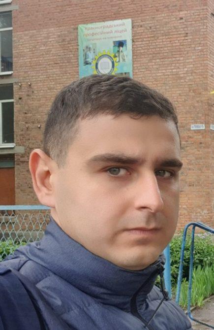 Саркісян Карен Мікаелович