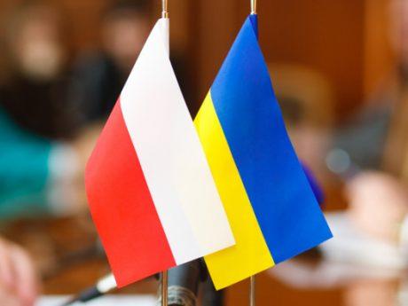 КОНКУРС Українсько-Польських обмінів молоддю!