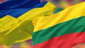 КОНКУРС Українсько-Литовських обмінів молоддю!